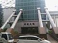 CTS TV Production Building rear entrance 20140629.jpg