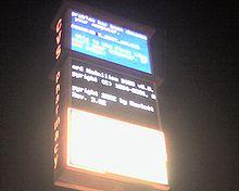 Schermata blu di errore - Wikipedia