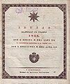 Calendar Zvezda cover 1851.jpg