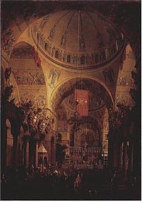 Canaletto - Interior of St Marks.jpg