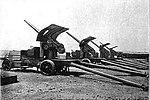 Cannone da 10235.jpg