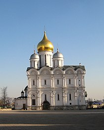 Cathedral of the Archangel in Moscow 01 by shakko.jpg