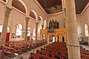Cathedral of the Holy Trinity, Gibraltar - Image: Cathedral of the Holy Trinity nave