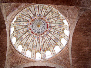 Kalenderhane Mosque - Dome of the mosque