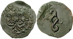 Principality of Chaghaniyan - Coin of a Chaghan Khudah or Hephthalite ruler written in Sogdian.