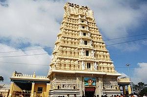 Chamundeshwari Temple - Chamundeshwari Temple Gopura
