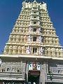 Chamundeshwari Temple 4.jpg