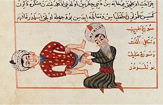 Castration - A medical illustration by Sharaf ad-Din depicting an operation for castration, c. 1466