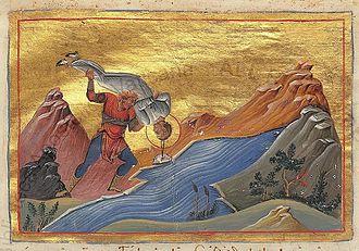 October 5 (Eastern Orthodox liturgics) - Image: Charitina of Amisus (Menologion of Basil II)
