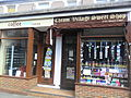 Cheam London Borough of Sutton - Coffee Zone and Cheam village Sweet Shop.JPG