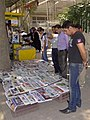 Checking Out the Press - Sanandaj - Western Iran (7421907770).jpg