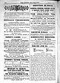 Chemist and Druggist, Feb. 15, 1879; advertisement page Wellcome L0023127.jpg
