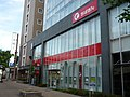 Chiba Bank Kamagaya Branch.jpg