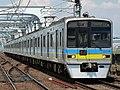 Chibanew9800-wiki.jpg