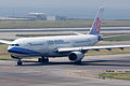 China Airlines, A330-300, B-18316 (17567472388).jpg