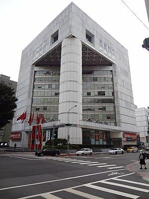China Life Insurance Company (Taiwan) - China Life Dunbei Building in Taipei City