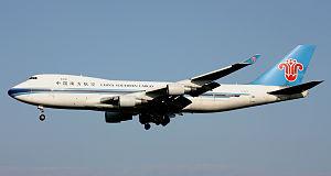 China Southern Boeing 747-400F at Amsterdam Ai...