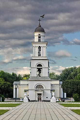 Nativity Cathedral, Chișinău - Image: Chisinau Bell Tower