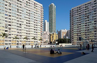 Choi Hung Estate - Choi Hung Estate, the other side
