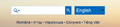 Chrome-adds-search-icon-to-input-type-search.png