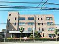 Chugoku-Shikoku Regional Agricultural Administration Office Tokushima Branch.jpg