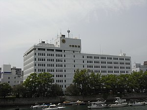 Chugoku Shimbun Headquarters 2.jpg