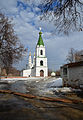 Church of Holy Spirit-Ryazan.jpg