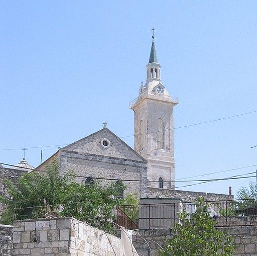 Church of John the Baptist, Ein Kerem