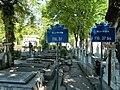 Cimitirul Bellu 39.jpg