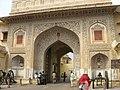 City Palace, Jaipur - panoramio - Gabriele Giuseppini (3).jpg