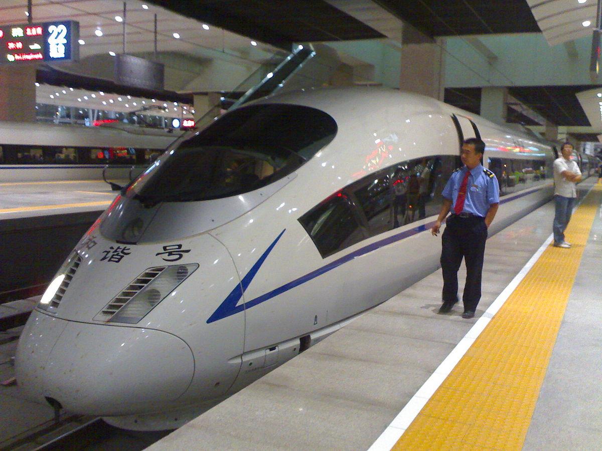 Transport ferroviaire en chine u2014 wikipédia