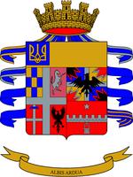 Armoriale della cavalleria dell Esercito italiano - Wikipedia f57f3effa51a