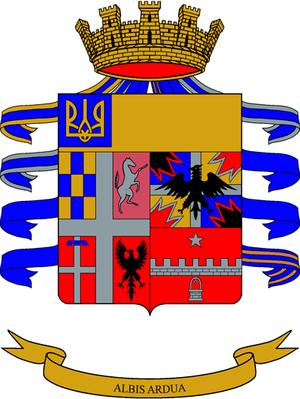 Pozzuolo del Friuli Cavalry Brigade - Image: Co A mil ITA rgt cavalleria 05