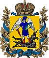 Coat of Arms of Arkhangelsk oblast - Full.jpg