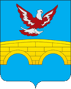 Coat of Arms of Blagodarny.png