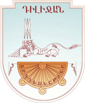 Noale - Image: Coat of Arms of Dilijan