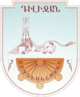 Coat of Arms of Dilijan.png