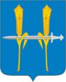 Coat of Arms of Nagaibaksky rayon (Chelyabinsk oblast).png