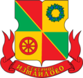 Coat of Arms of North Izmailovo (municipality in Moscow).png