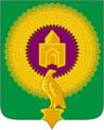 Coat of Arms of Varnensky rayon (Chelyabinsk oblast).png