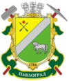 Coat of arms of Pavlohrad