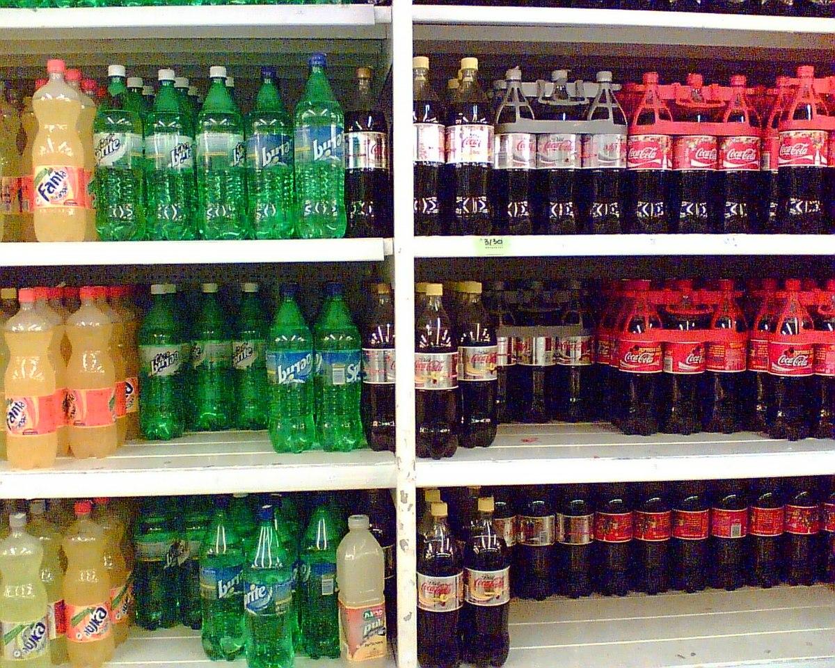 The Coca-Cola Company - Wikipedia, la enciclopedia libre