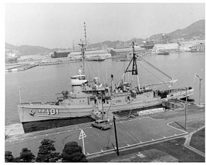USS Cocopa moored dockside. U.S. Navy photo, date and photographer unknown.