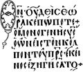 Codex Harcleianus.PNG