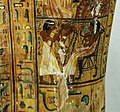 Coffin of the Mistress of the House, Iineferty MET EG177.jpg