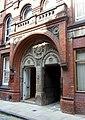 Cogan House - Doorway - geograph.org.uk - 240514.jpg