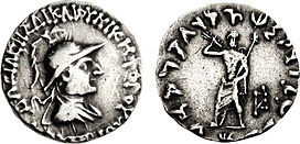 Coin of Archebios.jpg