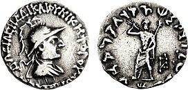 Coin of Archebios.jpg