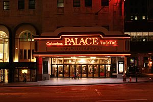 Palace Theatre (Columbus, Ohio) - Image: Columbus ohio leveque tower palace theatre