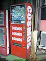Cosmos-vending-machine,motegi-town,japan.JPG